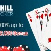 Casa de pariuri William Hill
